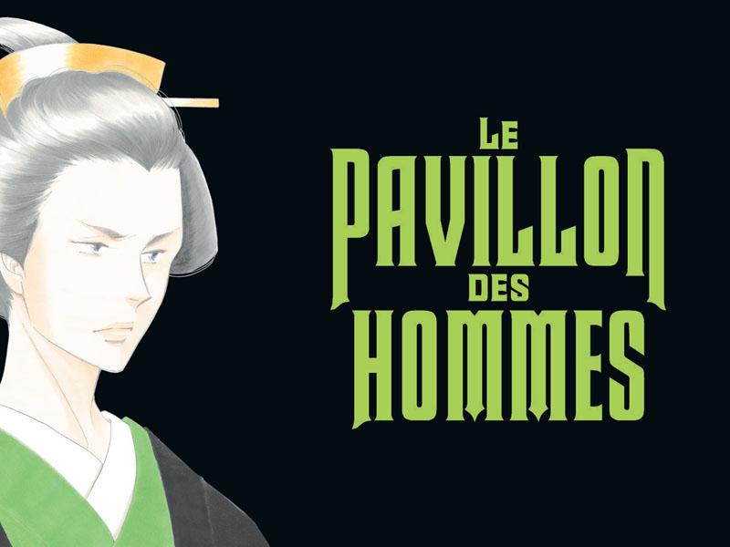 Pavillon_Homme-1