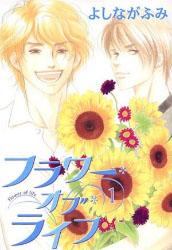 flower_life