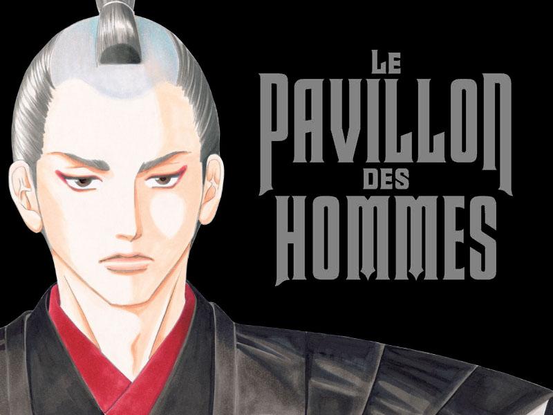 Pavillon_Homme-2