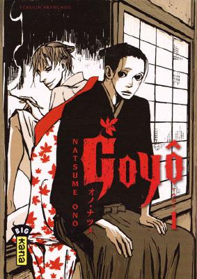 Goyo1-wp