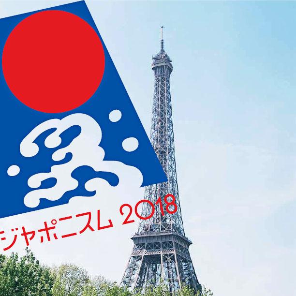 Japonismes2018