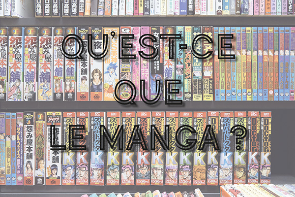 Le-manga-1_Page_1