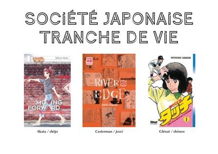Le-manga-2_Page_12