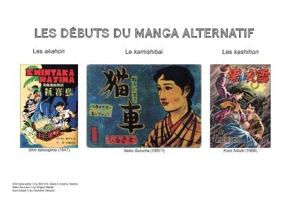 Manga-3_Page_04